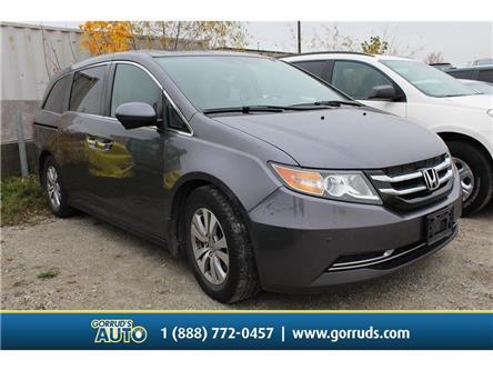 2014 Honda Odyssey EX-L (Stk: 502360) in Milton - Image 1 of 11
