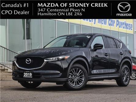 2019 Mazda CX-5 GX (Stk: SR1469) in Hamilton - Image 1 of 23