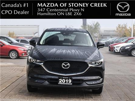 2019 Mazda CX-5 GX (Stk: SR1469) in Hamilton - Image 2 of 22