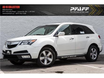 2011 Acura MDX Technology Package (Stk: M5238AA) in Markham - Image 1 of 17