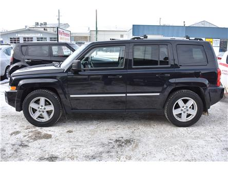 2010 Jeep Patriot Limited (Stk: P37305) in Saskatoon - Image 2 of 28