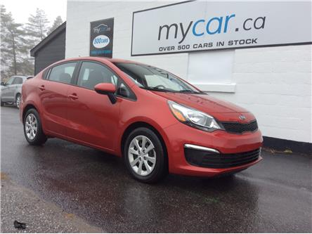2016 Kia Rio LX (Stk: 191669) in Richmond - Image 1 of 19