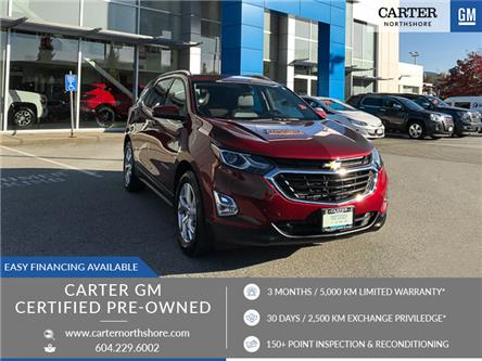 2019 Chevrolet Equinox LT (Stk: 972930) in North Vancouver - Image 1 of 28