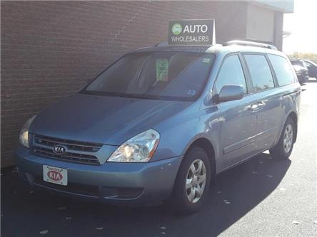 2009 Kia Sedona  (Stk: PRO0637A) in Charlottetown - Image 1 of 6