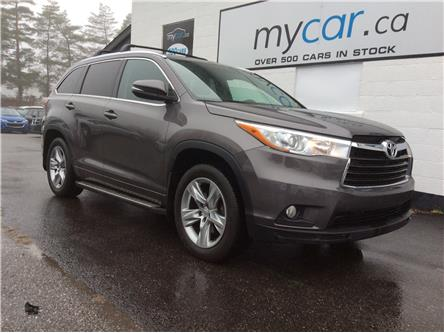 2015 Toyota Highlander Limited (Stk: 191671) in Richmond - Image 1 of 22