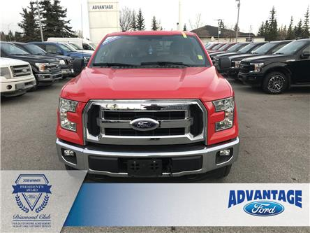 2016 Ford F-150 XLT (Stk: K-552A) in Calgary - Image 2 of 22