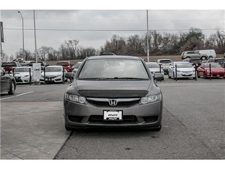 2011 Honda Civic Coupe SE 5sp (Stk: H19695A) in Orangeville - Image 2 of 9