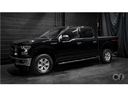 2017 Ford F-150 XLT (Stk: CT19-464) in Kingston - Image 2 of 35