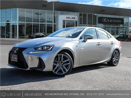 2017 Lexus IS 300 Base (Stk: L0621) in Ottawa - Image 1 of 28