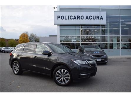 2016 Acura MDX Navigation Package (Stk: 505692P) in Brampton - Image 1 of 12