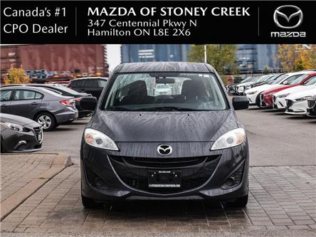 2015 Mazda Mazda5 GS (Stk: SU1439) in Hamilton - Image 2 of 20