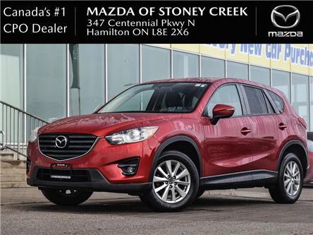 2016 Mazda CX-5 GS (Stk: SU1453) in Hamilton - Image 1 of 23