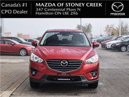 2016 Mazda CX-5 GS (Stk: SU1453) in Hamilton - Image 2 of 23