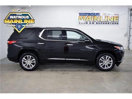 2019 Chevrolet Traverse High Country (Stk: K1641) in Watrous - Image 1 of 36
