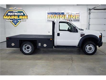2008 Ford F-450 Chassis XL (Stk: K1324BA) in Watrous - Image 1 of 26