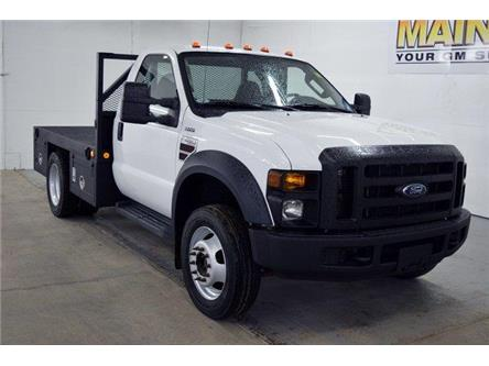 2008 Ford F-450 Chassis XL (Stk: K1324BA) in Watrous - Image 2 of 26
