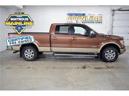 2012 Ford F-150 Lariat (Stk: K1696A) in Watrous - Image 1 of 36