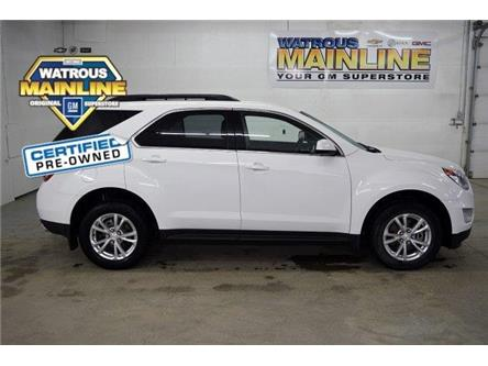 2017 Chevrolet Equinox 1LT (Stk: M7506) in Watrous - Image 1 of 25