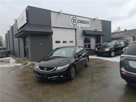 2014 Honda Civic Touring (Stk: 326) in Winnipeg - Image 1 of 14