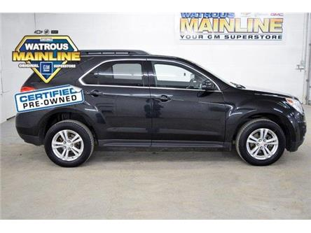 2015 Chevrolet Equinox 1LT (Stk: K1684AA) in Watrous - Image 1 of 22