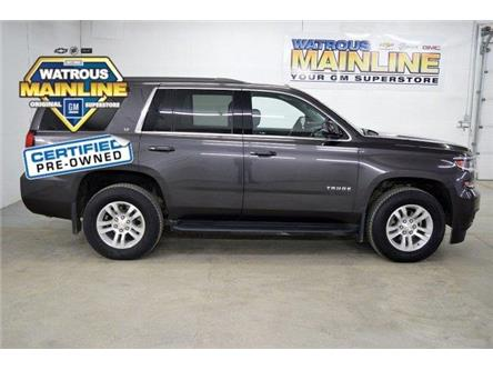 2017 Chevrolet Tahoe LT (Stk: K1769A) in Watrous - Image 1 of 37