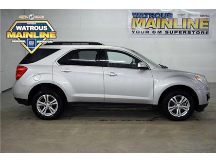 2015 Chevrolet Equinox 1LT (Stk: M7514) in Watrous - Image 1 of 21