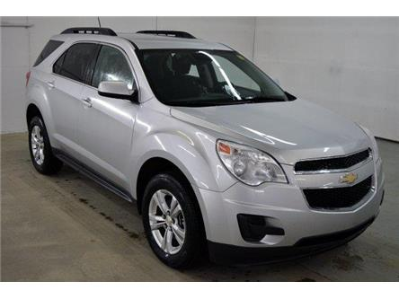 2015 Chevrolet Equinox 1LT (Stk: M7514) in Watrous - Image 2 of 21