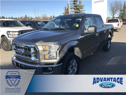 2016 Ford F-150 XLT (Stk: T23094) in Calgary - Image 1 of 21