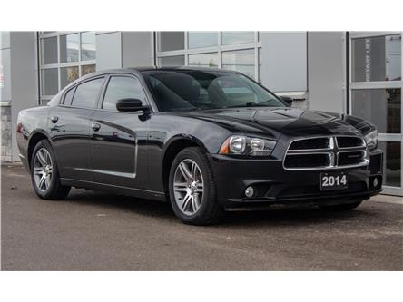 2014 Dodge Charger SXT (Stk: 42952A) in Innisfil - Image 1 of 20