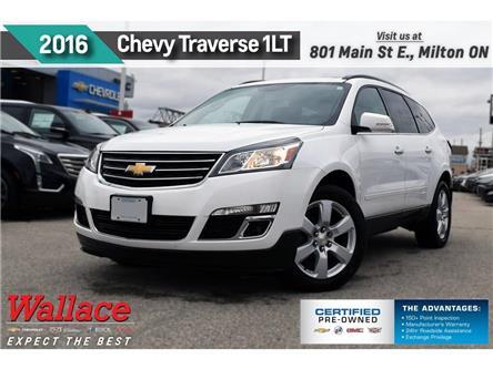 2016 Chevrolet Traverse 1LT/AWD/DUAL SUNRF/HTD STS/20s/PRK ASST/TRAILR PK (Stk: PL5262) in Milton - Image 1 of 4
