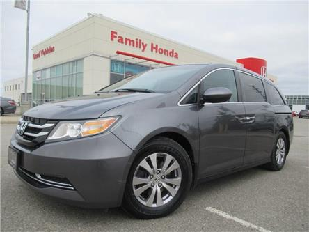 2014 Honda Odyssey EX | PUSH TO START | REVERSE CAM | (Stk: 507429T) in Brampton - Image 1 of 30
