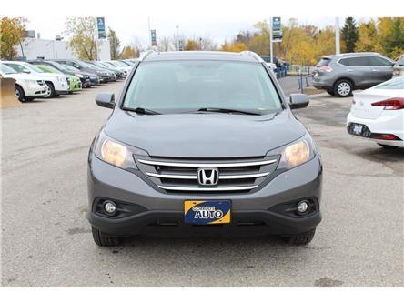2014 Honda CR-V EX-L (Stk: 107777) in Milton - Image 2 of 16