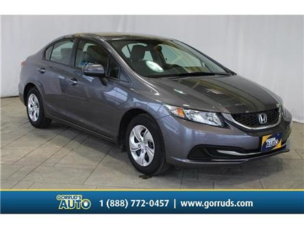 2014 Honda Civic LX (Stk: 000638) in Milton - Image 1 of 42