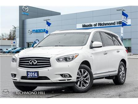 2014 Infiniti QX60 Base (Stk: 19-690AA) in Richmond Hill - Image 1 of 20