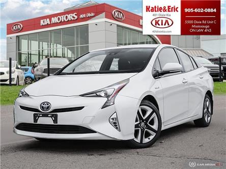2017 Toyota Prius Touring (Stk: NR19022A) in Mississauga - Image 1 of 28