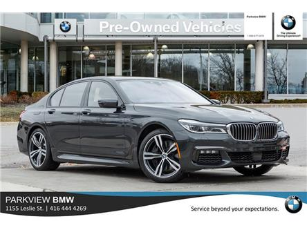 2016 BMW 750i xDrive (Stk: PP8831) in Toronto - Image 1 of 22
