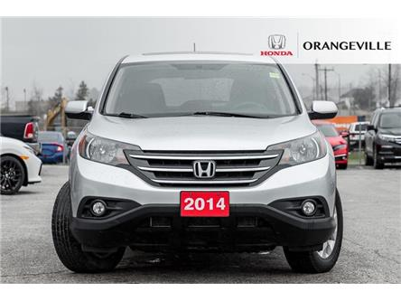 2014 Honda CR-V EX (Stk: V19461A) in Orangeville - Image 2 of 19