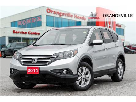 2014 Honda CR-V EX (Stk: V19461A) in Orangeville - Image 1 of 19