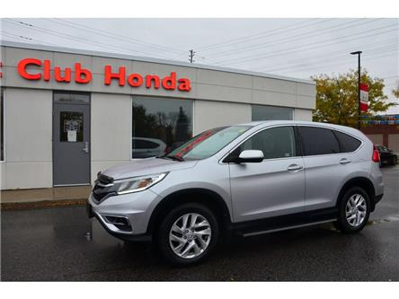 2016 Honda CR-V EX (Stk: 7332A) in Gloucester - Image 2 of 25