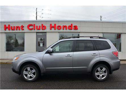 2010 Subaru Forester  (Stk: 7345A) in Gloucester - Image 1 of 23