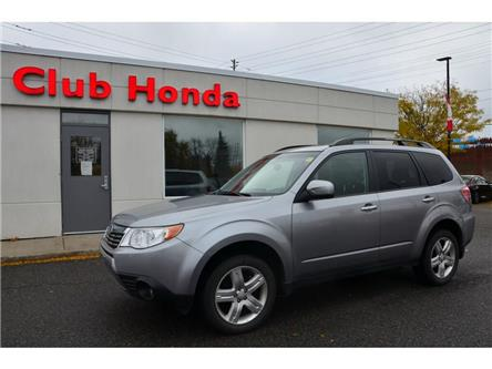 2010 Subaru Forester  (Stk: 7345A) in Gloucester - Image 2 of 23
