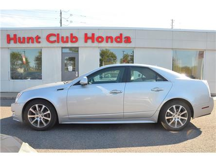 2011 Cadillac CTS  (Stk: 7280A) in Gloucester - Image 1 of 22