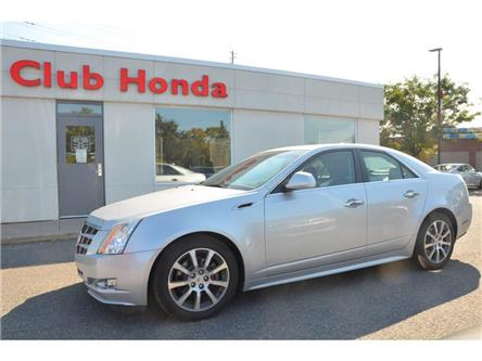 2011 Cadillac CTS  (Stk: 7280A) in Gloucester - Image 2 of 22