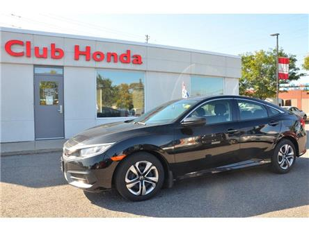 2017 Honda Civic LX (Stk: 7285A) in Gloucester - Image 2 of 21