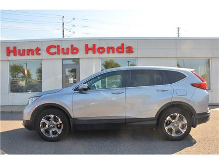 2017 Honda CR-V EX-L (Stk: 7286A) in Gloucester - Image 1 of 25