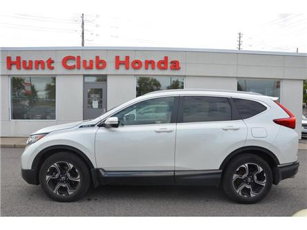 2017 Honda CR-V Touring (Stk: 7291A) in Gloucester - Image 1 of 25