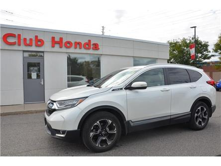 2017 Honda CR-V Touring (Stk: 7291A) in Gloucester - Image 2 of 25