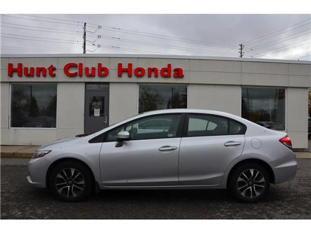 2015 Honda Civic EX (Stk: 7351A) in Gloucester - Image 1 of 26
