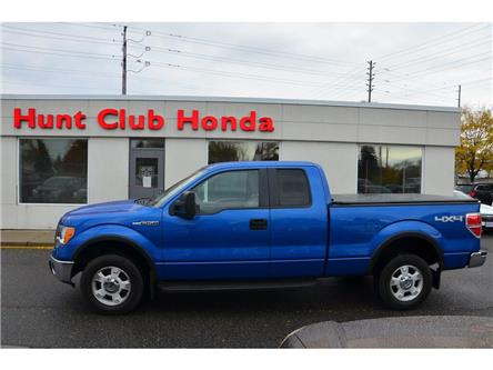 2009 Ford F-150  (Stk: Z00988A) in Gloucester - Image 1 of 30
