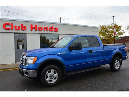 2009 Ford F-150  (Stk: Z00988A) in Gloucester - Image 2 of 30